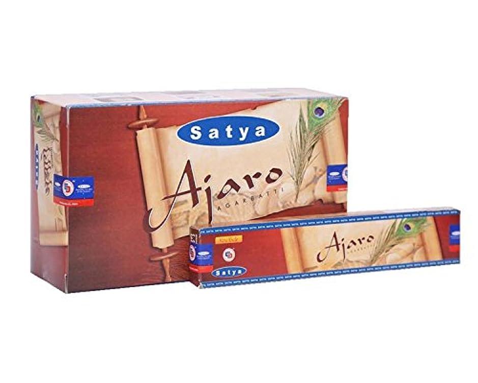 発送製油所上級Satya Ajaro Incense Sticksボックス15グラムパック、12パックin aボックス