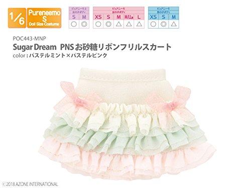 ピュアニーモ用 Sugar Dream PNSお砂糖リボンフリルスカート パステルミント×パステルピンク (ドール用)
