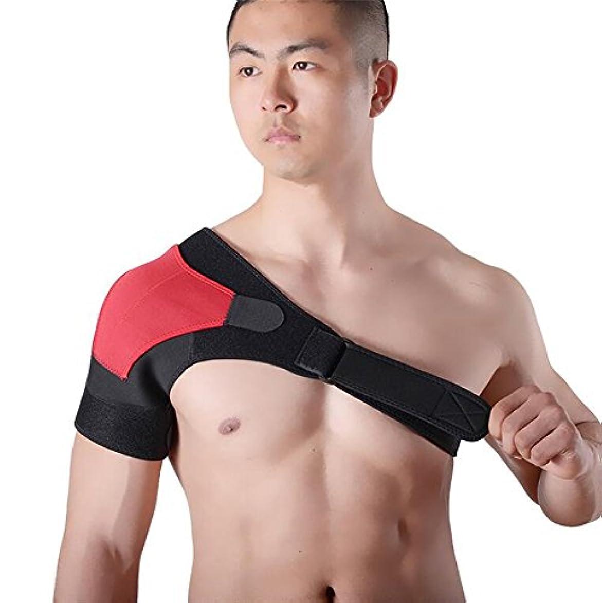 強います気分が良いモザイクZSZBACE 肩サポーター 右肩 左肩 肩 肩固定 けが 防止 マジック テープ式 男女兼用 簡単装着 (左肩用, レッド)