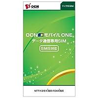OCN モバイル ONE SMS対応SIMカード 月額1,101円(税込)~(マイクロSIM)