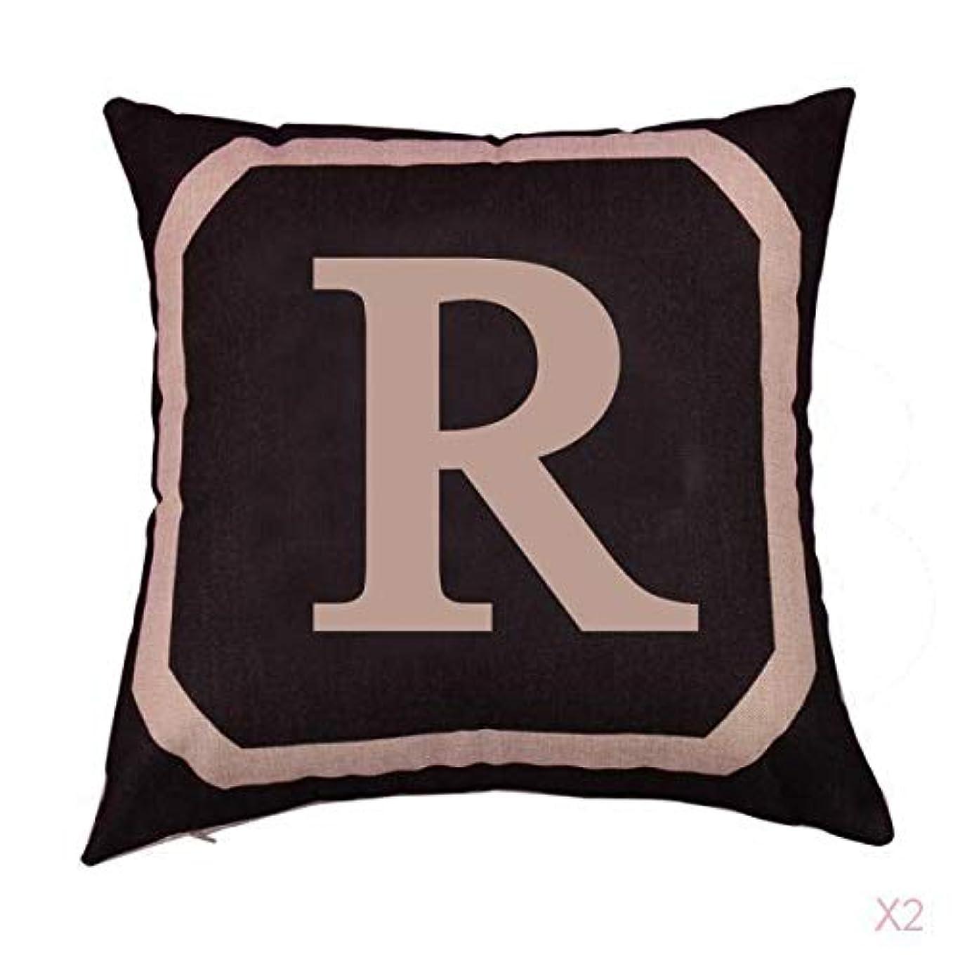 下着数学的なベーカリー正方形の綿のリネンスローピローケース腰クッションカバーベッドソファ装飾rを