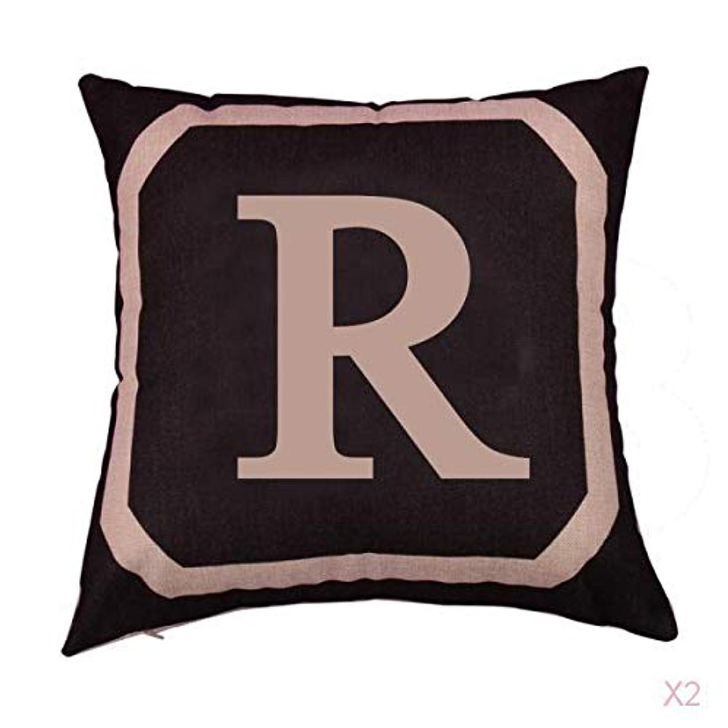 さわやかスラム街オーバーヘッド正方形の綿のリネンスローピローケース腰クッションカバーベッドソファ装飾rを