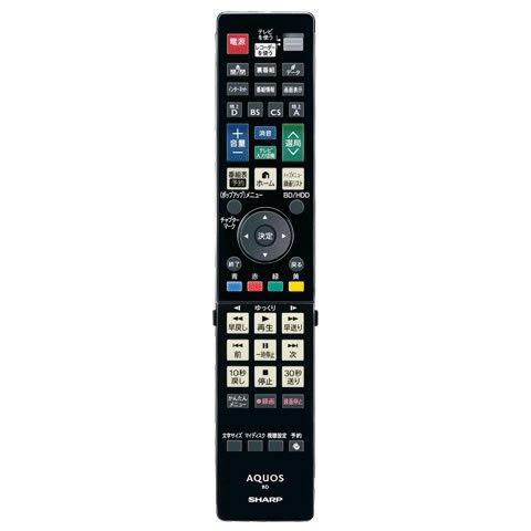 シャープ ブルーレイディスクレコーダー用純正リモコン 0046380250 GB027PA