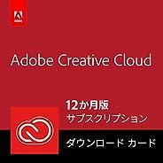 【旧製品】Adobe Creative Cloud コンプリート|12か月版|Windows/Mac対応|パッケージ(カード)コード版