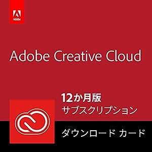 Adobe Creative Cloud コンプリート 12か月版 パッケージ(カード)コード版