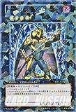 【遊戯王】オーバーレイガイド【インヴェルズ・ローチ】 DT12-JPB01 ウルトラ