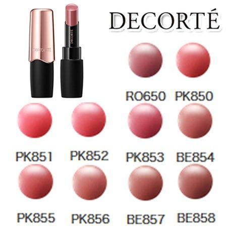 コスメデコルテ ザ ルージュ 〈ピンク系〉-COSME DECORTE- RO650