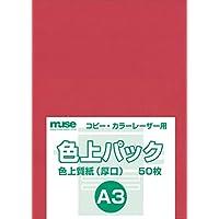 ミューズ 色上質紙 色上質パック A3規格 78kg 赤 50枚入り