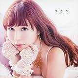 まさか(初回生産分)(Type-B)(DVD付)