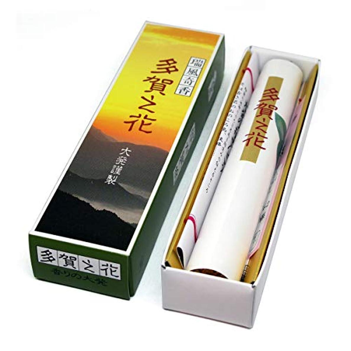 ギャロップ全員連続的ダイハツ 和香 サンダルウッド お香スティック タガノハナ 小型 5.2インチ 90本 日本製