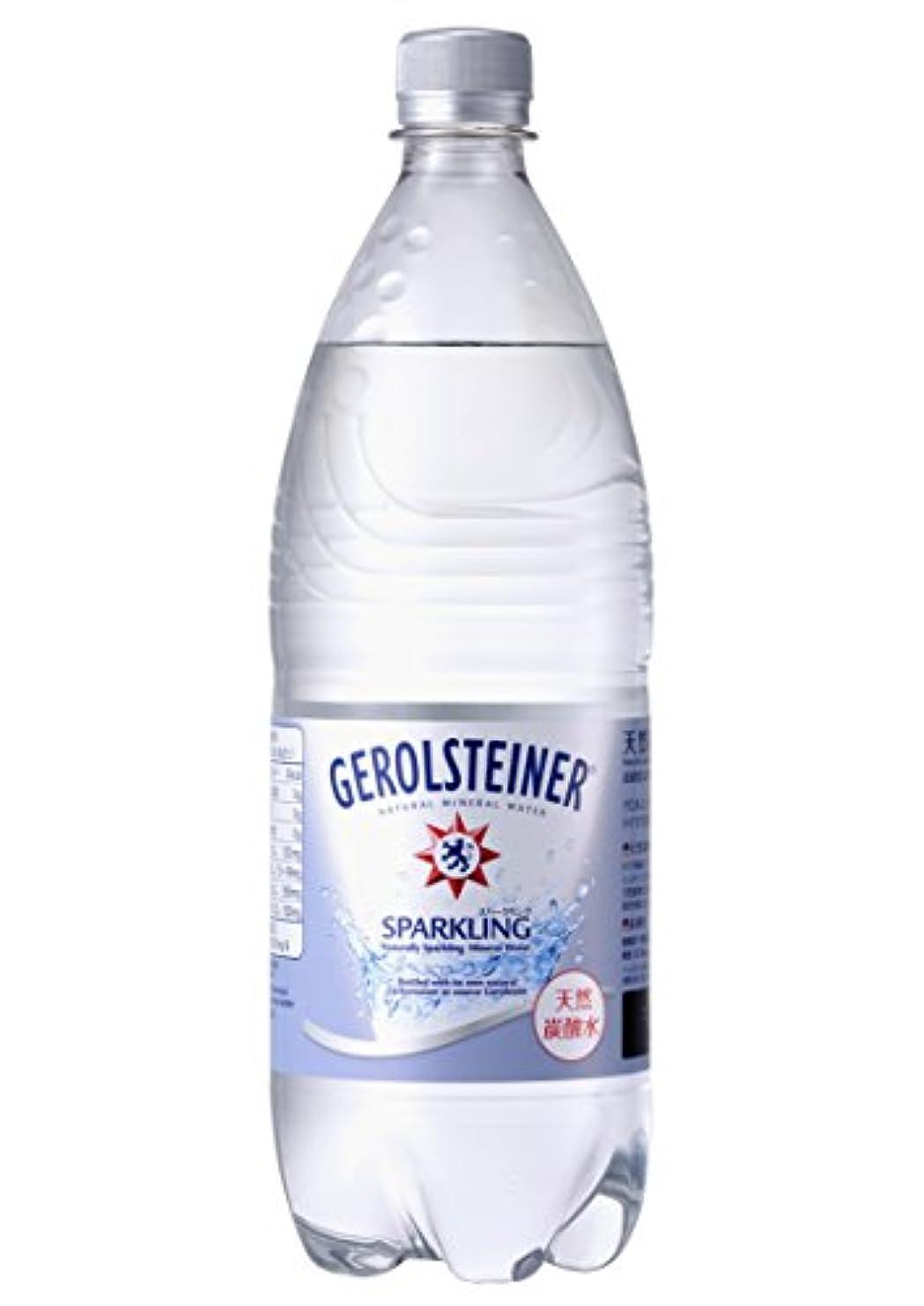 盆課税満足させるポッカサッポロ GEROLSTEINER(ゲロルシュタイナー) 1L [正規輸入品]