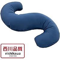 【Amazon.co.jp 限定】 東京 西川 SEVENDAYS スリープマスターが考えた 毎日 抱き枕 90X50cm S字 自然な姿勢 負担やわらぐ リラックス ロングサイズ セブンデイズ ネイビー EG99450505M