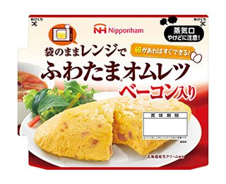 日本ハム 常温 6本 レンジでふわたまオムレツ ベーコン入