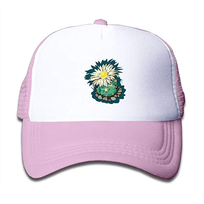 サボテン 花 素敵 かわいい おもしろい ファッション 派手 メッシュキャップ 子ども ハット 耐久性 帽子 通学 スポーツ