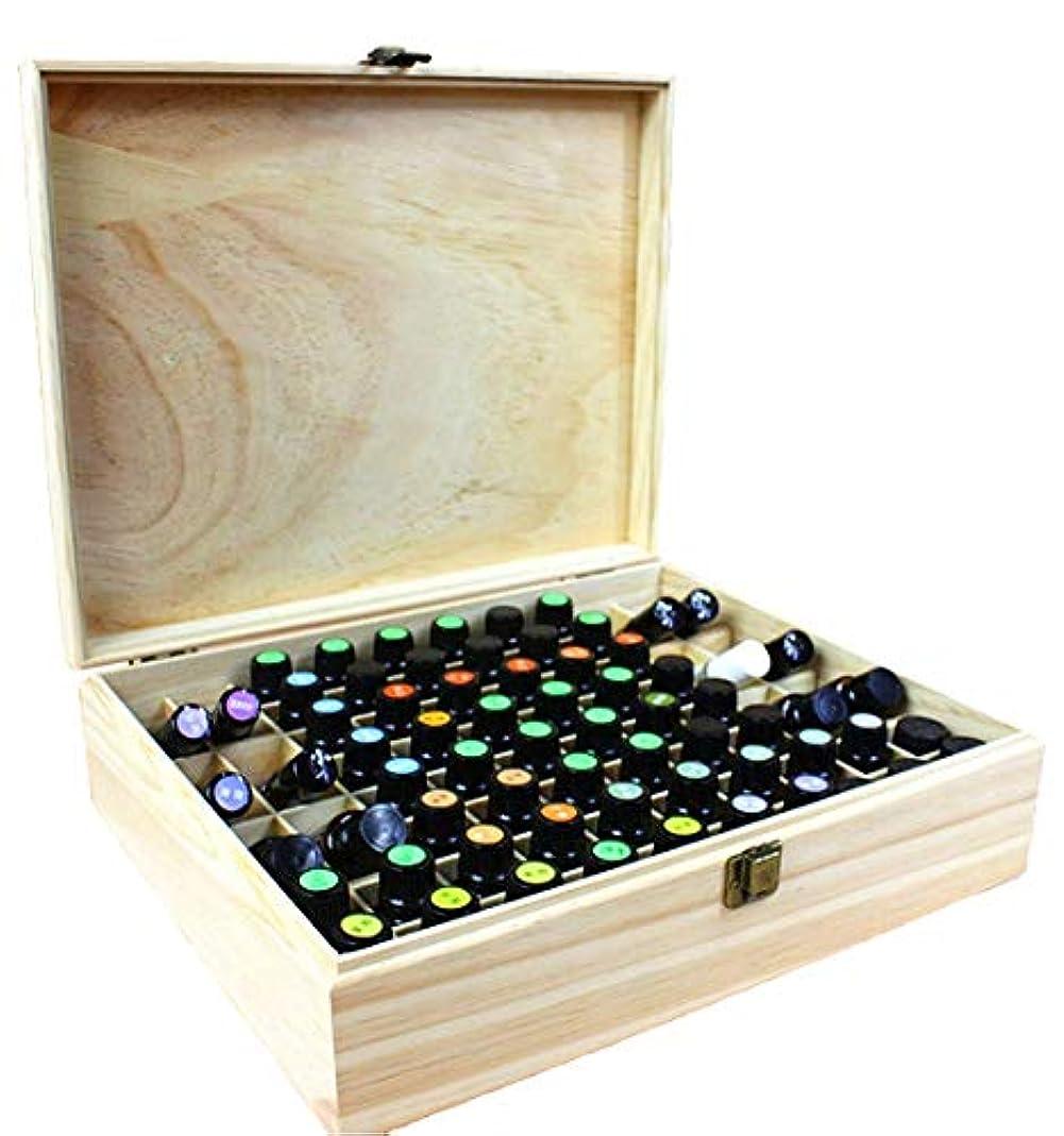 砂の睡眠切るエッセンシャルオイル収納ボックス 68本用 木製エッセンシャルオイルボックス メイクポーチ 精油収納ケース 携帯用 自然ウッド精油収納ボックス 香水収納ケース