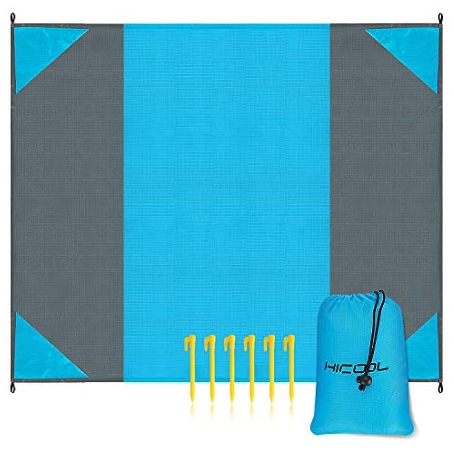 プレーヤー骨バリアHiCool Beach Blanket Sand Proof,Outdoor Beach Mat Sand Free Compact Pocket Waterproof Lightweight Large Blanket with 6 Stakes for Picnic Camping Hiking Traveling 9' x 7' [並行輸入品]