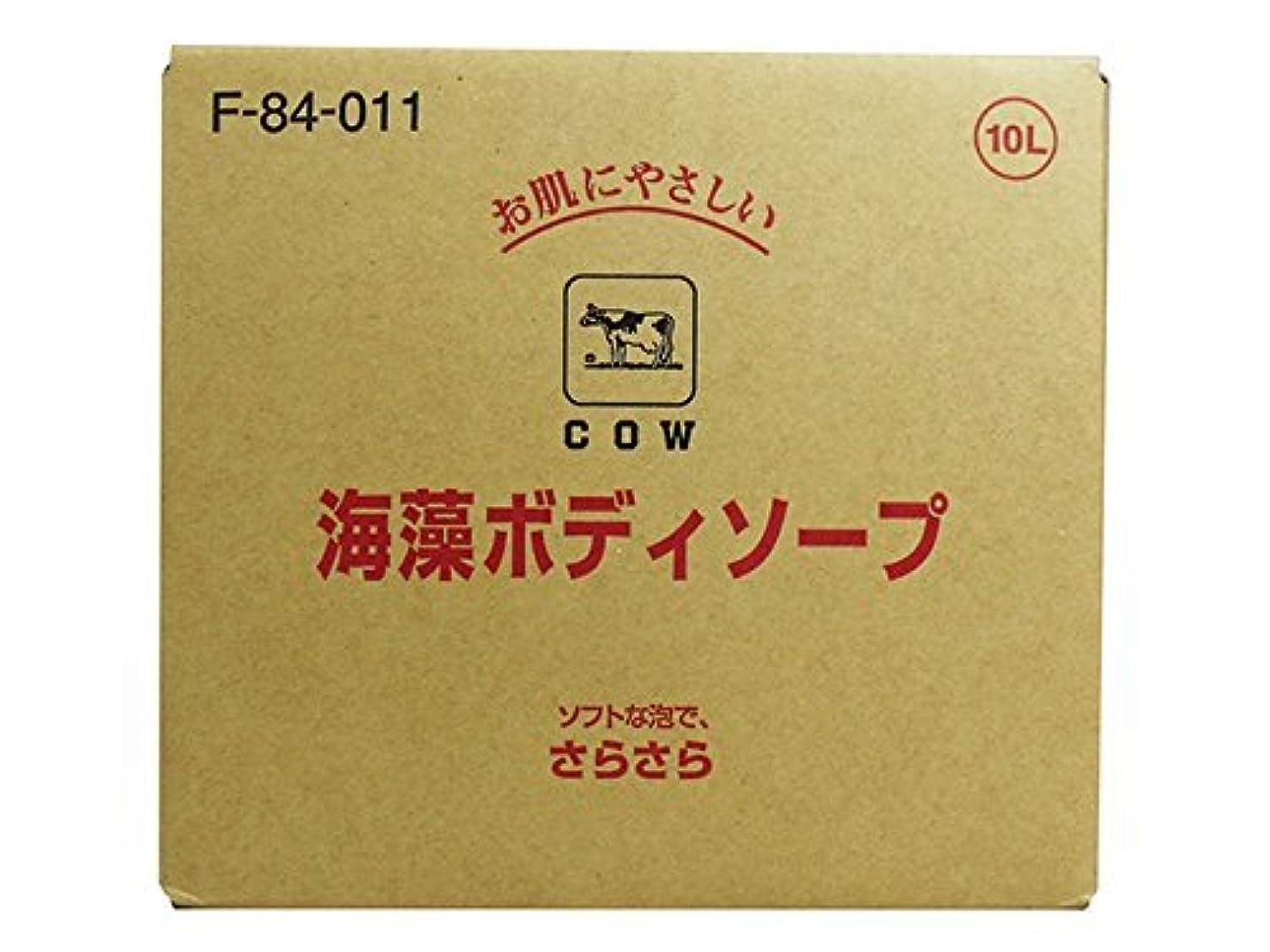 平らな気晴らしフォロー業務用ボディーソープ【牛乳ブランド 海藻ボディソープ 10L】