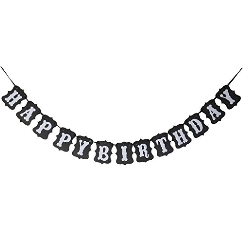 【ノーブランド品】誕生日 パーティー用 バナー 壁飾り  HAPPY BIRTHDAY  (ブラック&ホワイト)