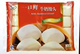 友盛特色一口鮮牛乳饅頭(一口ミルクパン) 中華名点・中国名物・中華料理人気商品