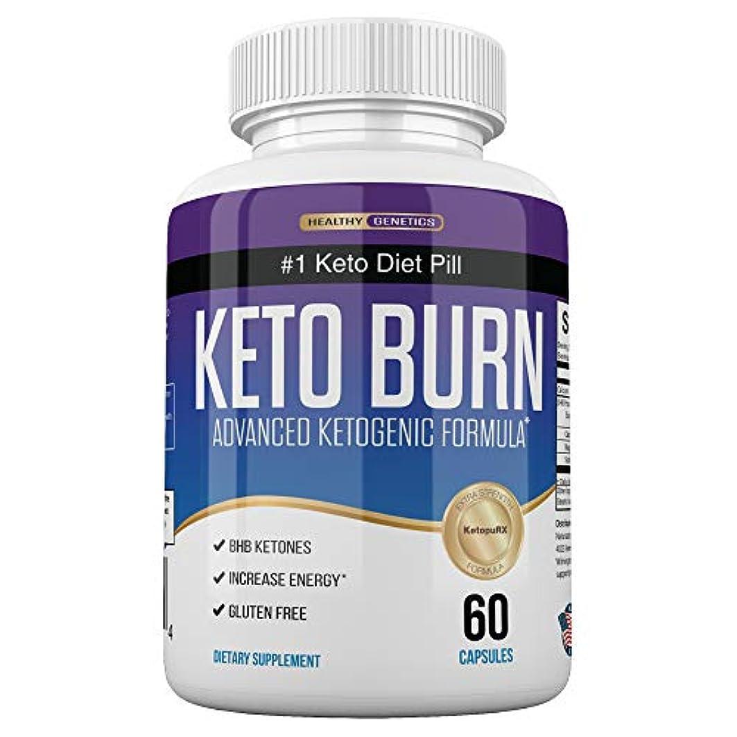 ドック苦行蜜Healthy Genetics ナンバーワン ケトジェニック ダイエット KETO BURN 燃焼系 サプリ 60粒/30日分 [海外直送品]