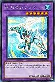 遊戯王カード 【 M・HERO ヴェイパー 】 PP13-JP006-SI 【シークレット】 《プレミアムパック13》