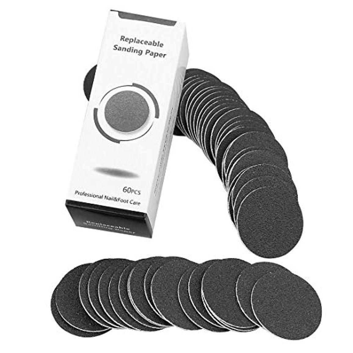 顔料自然もろいプロヒール専用 交換用サンディングペーパー 60枚入り 角質削り (磨き紙 60枚)
