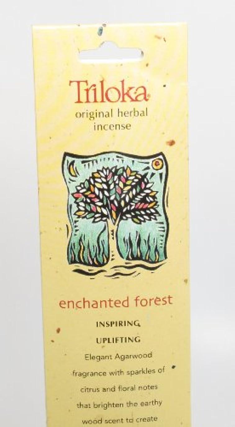 素敵な放射性農奴Triloka - 元の草の香は森林を魅了した - 10棒