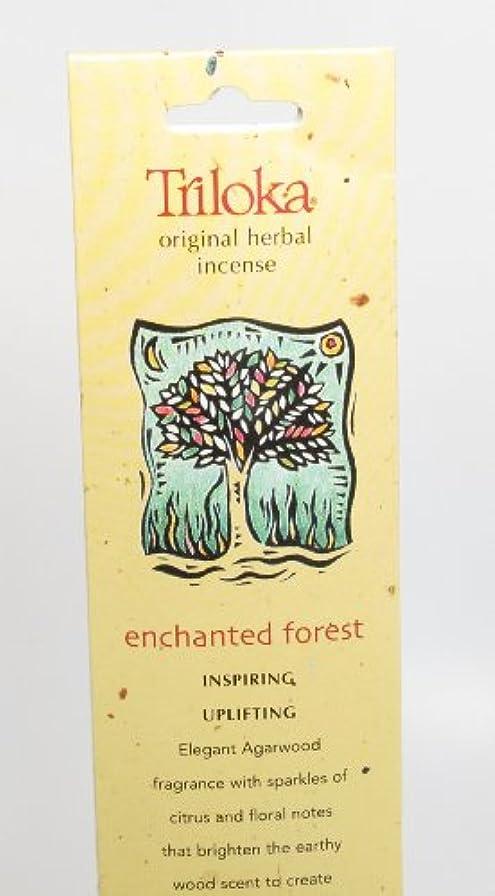 ずんぐりした最少居心地の良いTriloka - 元の草の香は森林を魅了した - 10棒