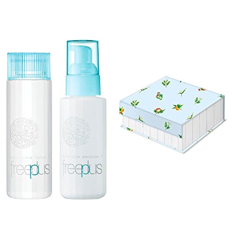 混雑地域救いフリープラス モイストケア 化粧水+乳液+限定ボックスセット(さっぱり)