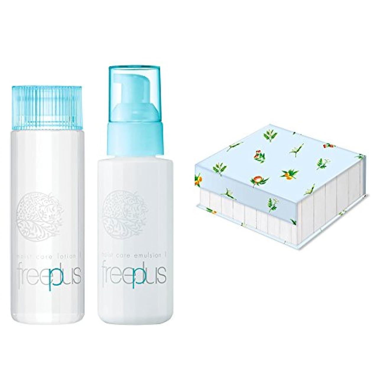 順応性のある疎外する和フリープラス モイストケア 化粧水+乳液+限定ボックスセット(さっぱり)