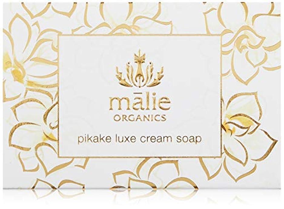 優先ミット起点Malie Organics(マリエオーガニクス) ラックスクリームソープ ピカケ 113g