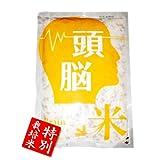 あきちゃん 合格祈願 頭脳米 300g(2合)×12袋 「百マス計算」の小河勝先生推薦