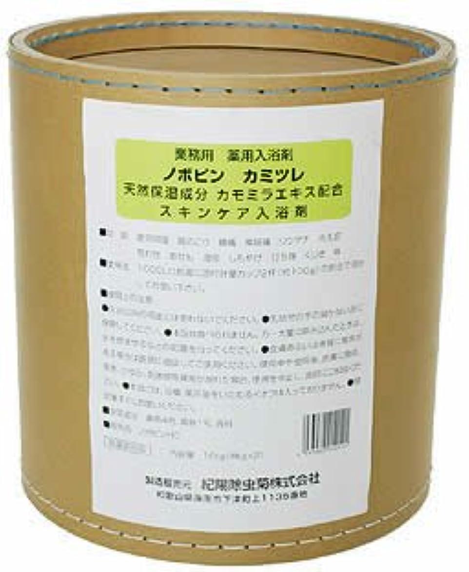 典型的な粘液ジーンズ業務用 ノボピン カミツレ 8kg*2