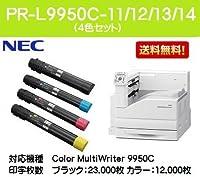 汎用品 NEC トナーカートリッジPR-L9950C-14/13/12/11 4色セット