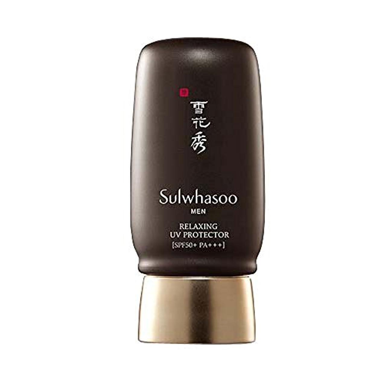 人気の無駄なうがい薬ソルファス(Sulwhasoo) リラクシングUVプロテクター(日焼け止め)SPF50+PA+++