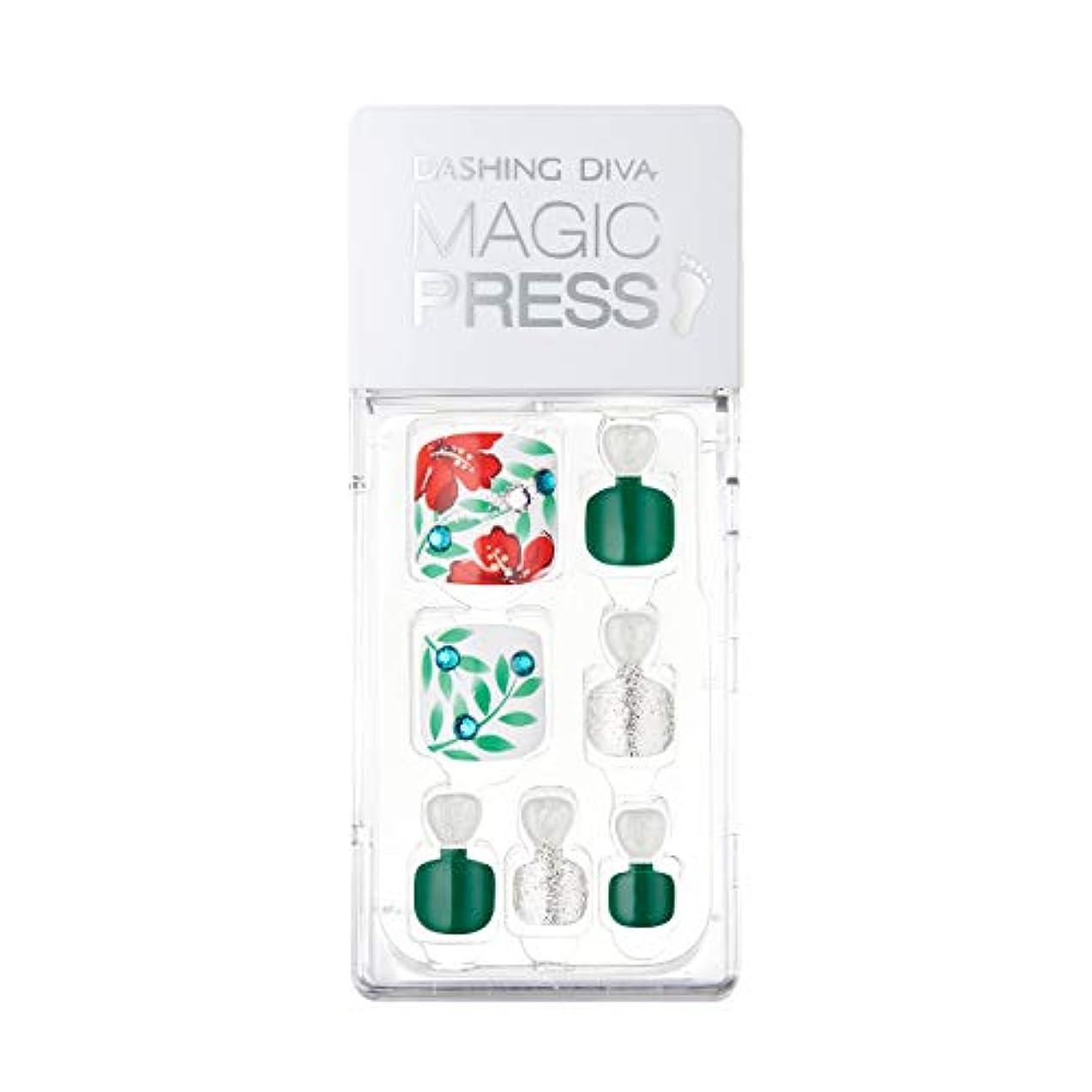 特権的好意ウェブダッシングディバ マジックプレス DASHING DIVA MagicPress MDR_377P-DURY+ オリジナルジェル ネイルチップ Maxi Dress