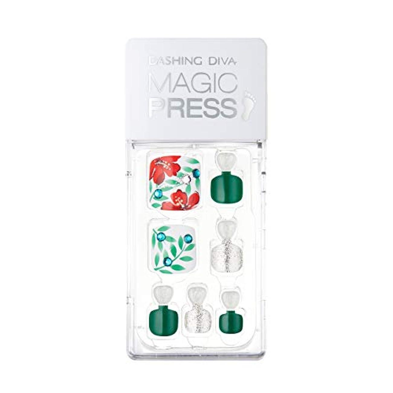 民間人スピーチ製油所ダッシングディバ マジックプレス DASHING DIVA MagicPress MDR_377P-DURY+ オリジナルジェル ネイルチップ Maxi Dress