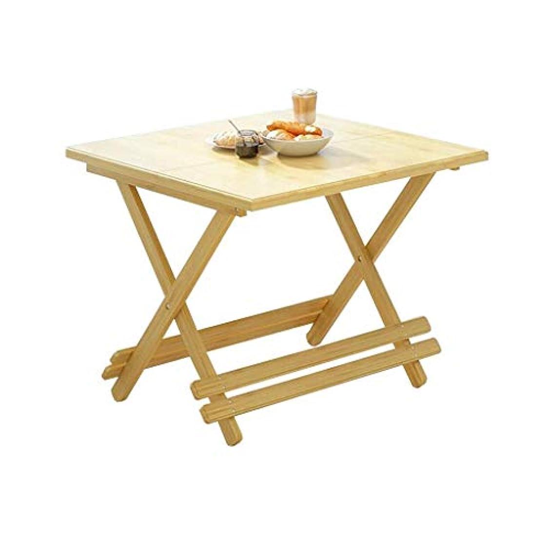 熟考する不格好チャーターMXYXN 実用的な折りたたみ式テーブル小さなダイニングテーブル屋外実用的な収納家庭用竹200キログラムキャリング容量耐久性