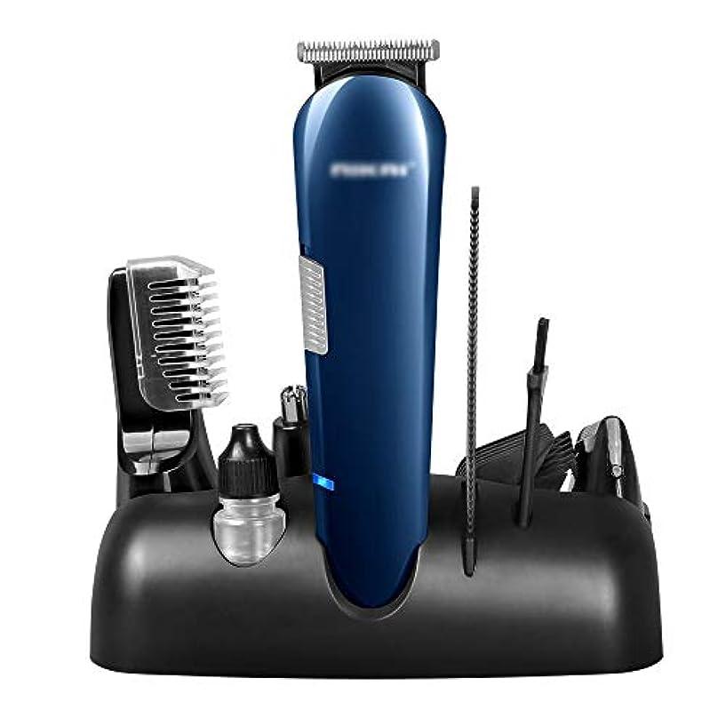 ペルソナ周り完璧なWAKABAFK 1つの多機能バリカンのヘアカッターのヘアトリマーの毛の打抜き機に付き6つ