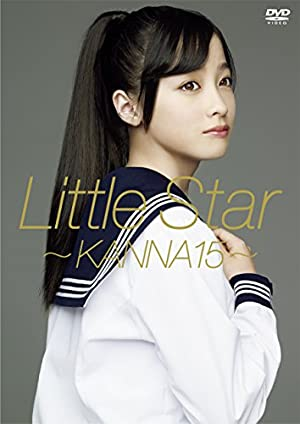 Little Star ~KANNA15~ [DVD]