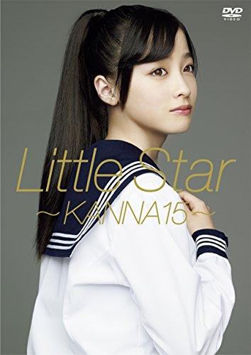 Little Star ~KANNA15~ [DVD]