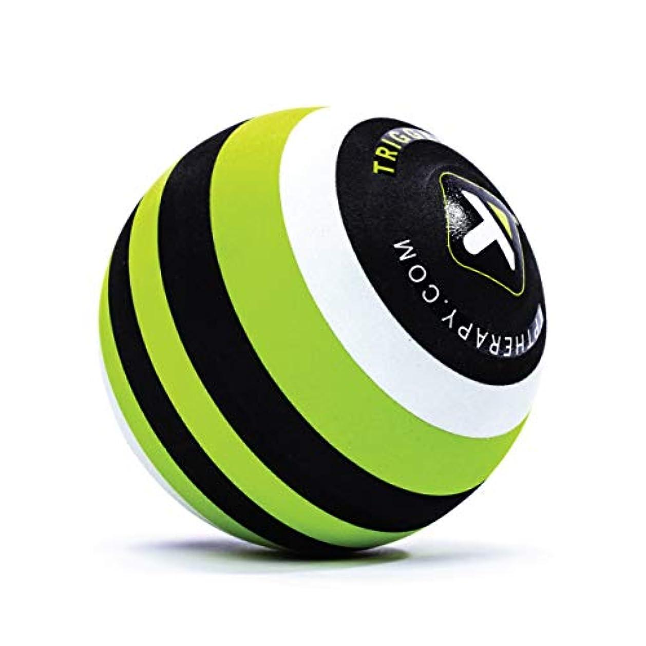 怠な半球パズル【日本正規品 1年保証】 トリガーポイント(TRIGGERPOINT) マッサージボール MBシリーズ 筋膜リリース