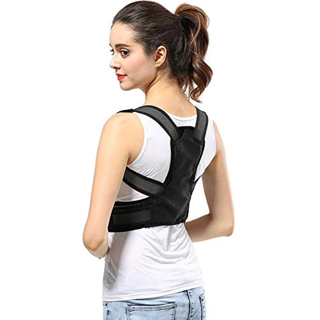 姿勢矯正器 姿勢矯正士 - 背中修正ベルトアンチハングバック脊柱座位の位置多機能換気大人の子供の一般的な矯正ベルト (サイズ さいず : Xs xs)