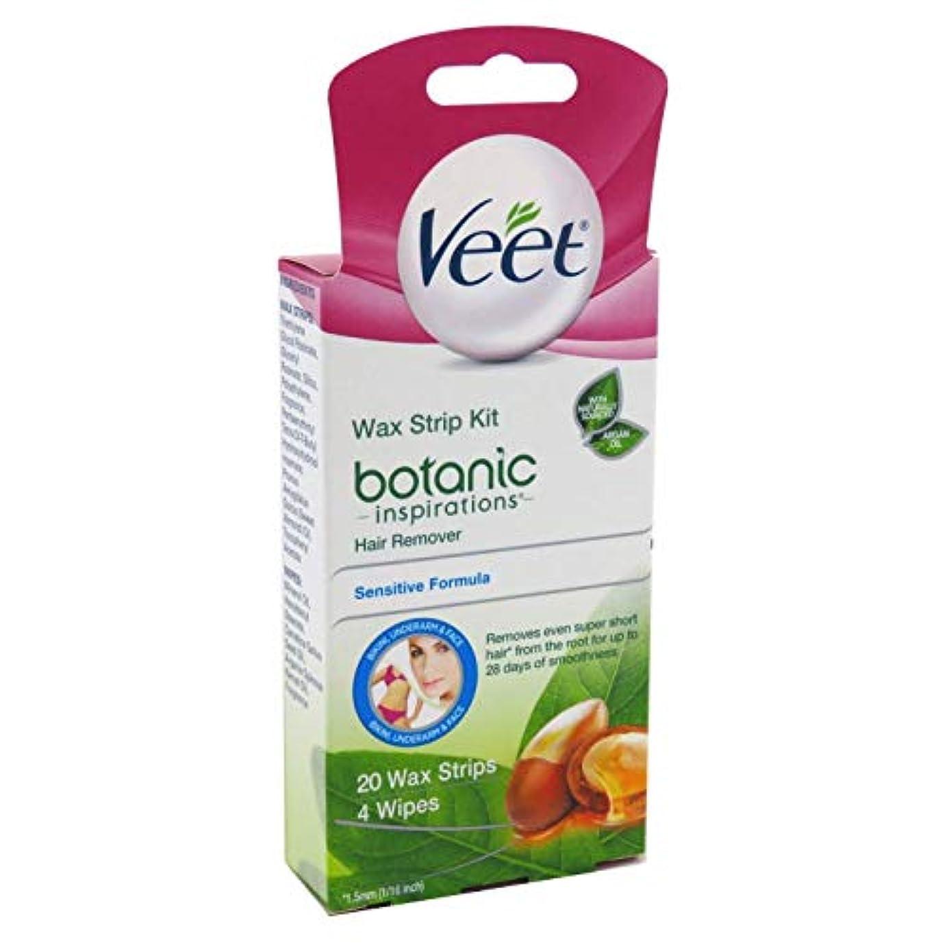 降伏唯一値Veet ワックスは、ボディ、ビキニ&フェイス20 Eaは(8パック)のために髪リムーバーを取り除き使用する準備ができて 8パック