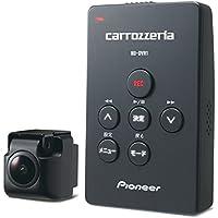 カロッツェリア(パイオニア) ドライブレコーダーユニットND-DVR1 200万画素 Full HD/GPS/衝撃センサー/HDR/対角130º/東西LED式信号機対応 8GB microSD付属