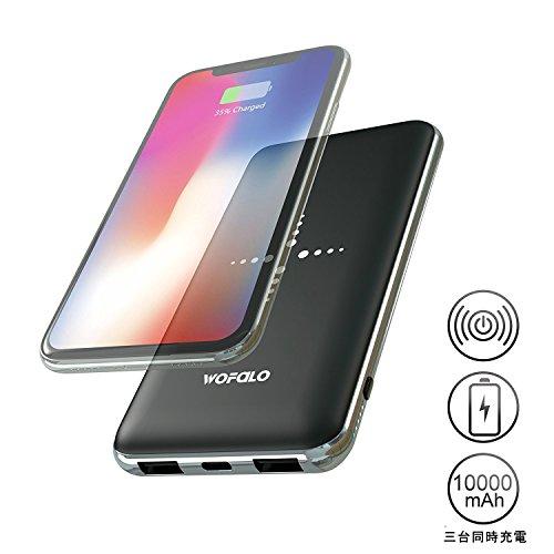 モバイルバッテリー Qi ワイヤレス充電 無線と有線 急速充電...