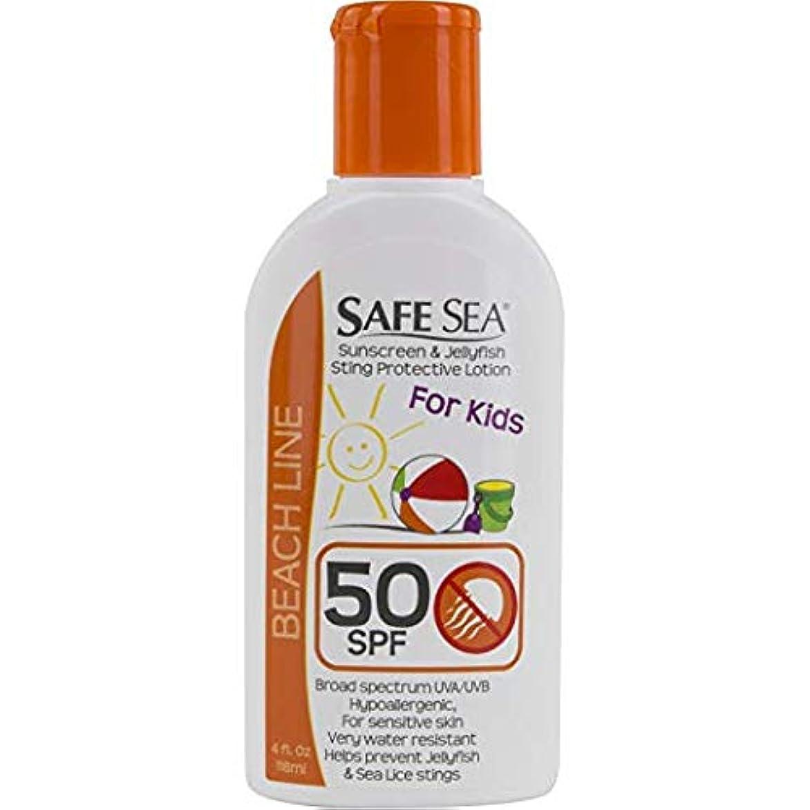 キャラバン音声学泥棒Safe Sea Anti-jellyfish Sting Protective Lotion - Sunscreen - Sunblock - Sea Lice - Jelly Fish (SPF50 Kids, 4oz Bottle) by Safe Sea