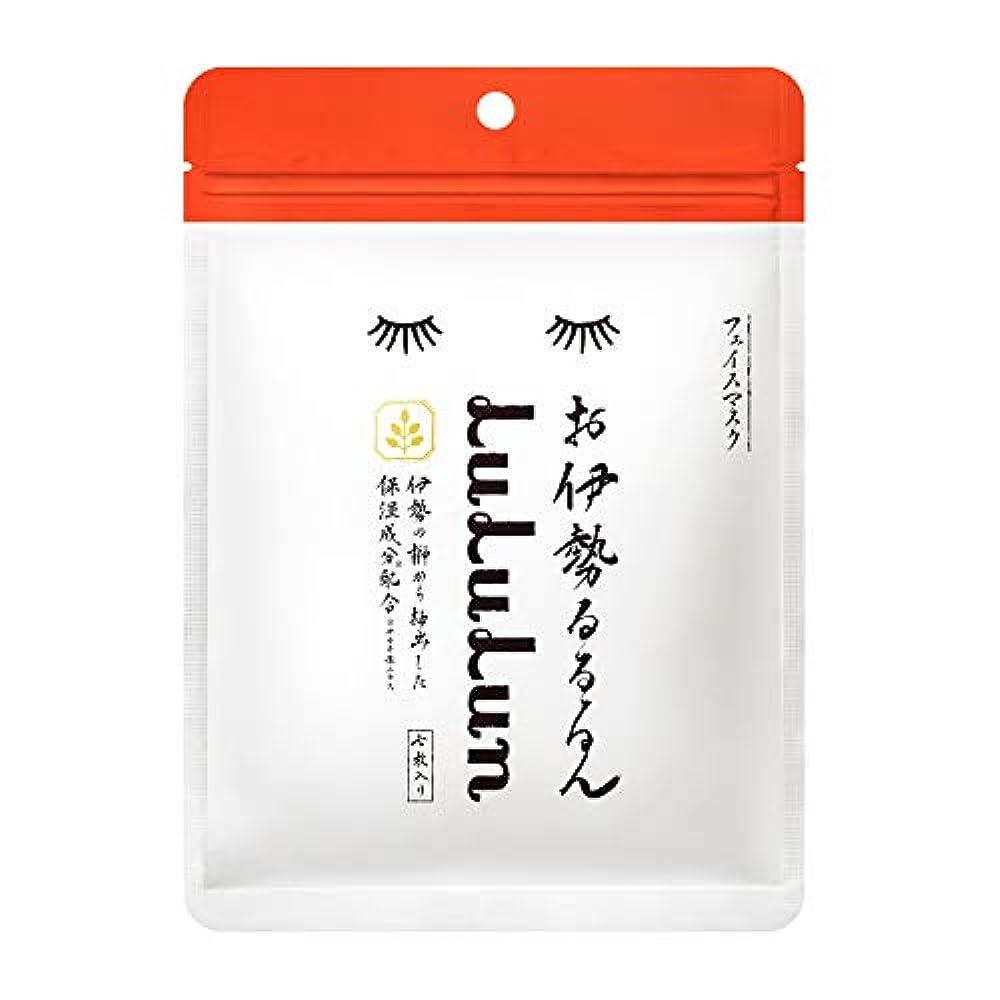 エージェント乳剤ナンセンスお伊勢ルルルン(木々の香り) (七枚入り×二袋)