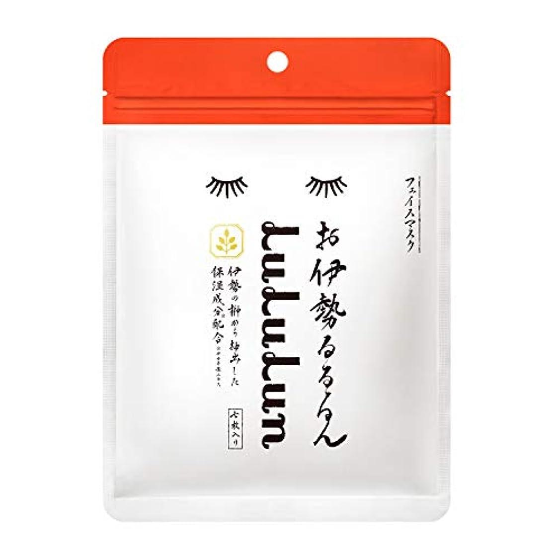 フリンジデザイナー防ぐお伊勢ルルルン(木々の香り) (七枚入り×二袋)