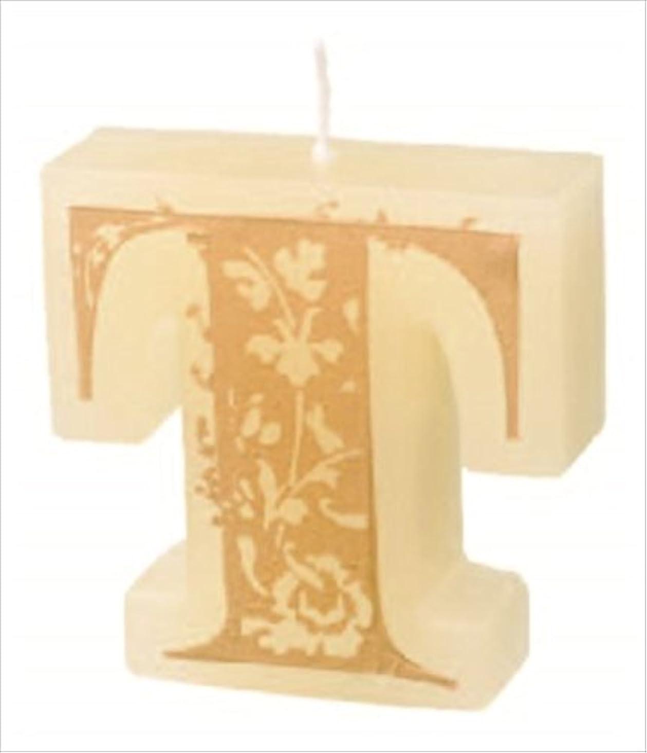 すき不規則性色合いカメヤマキャンドル(kameyama candle) イニシャルキャンドルミニ 「 T 」